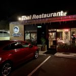 Similan Thai Restaurant