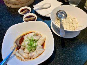 Pork & Shrimp Wontons